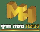 קבוצת משה חדיף Logo