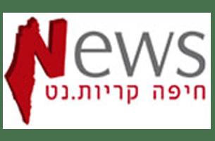 NEWS חיפה קריות