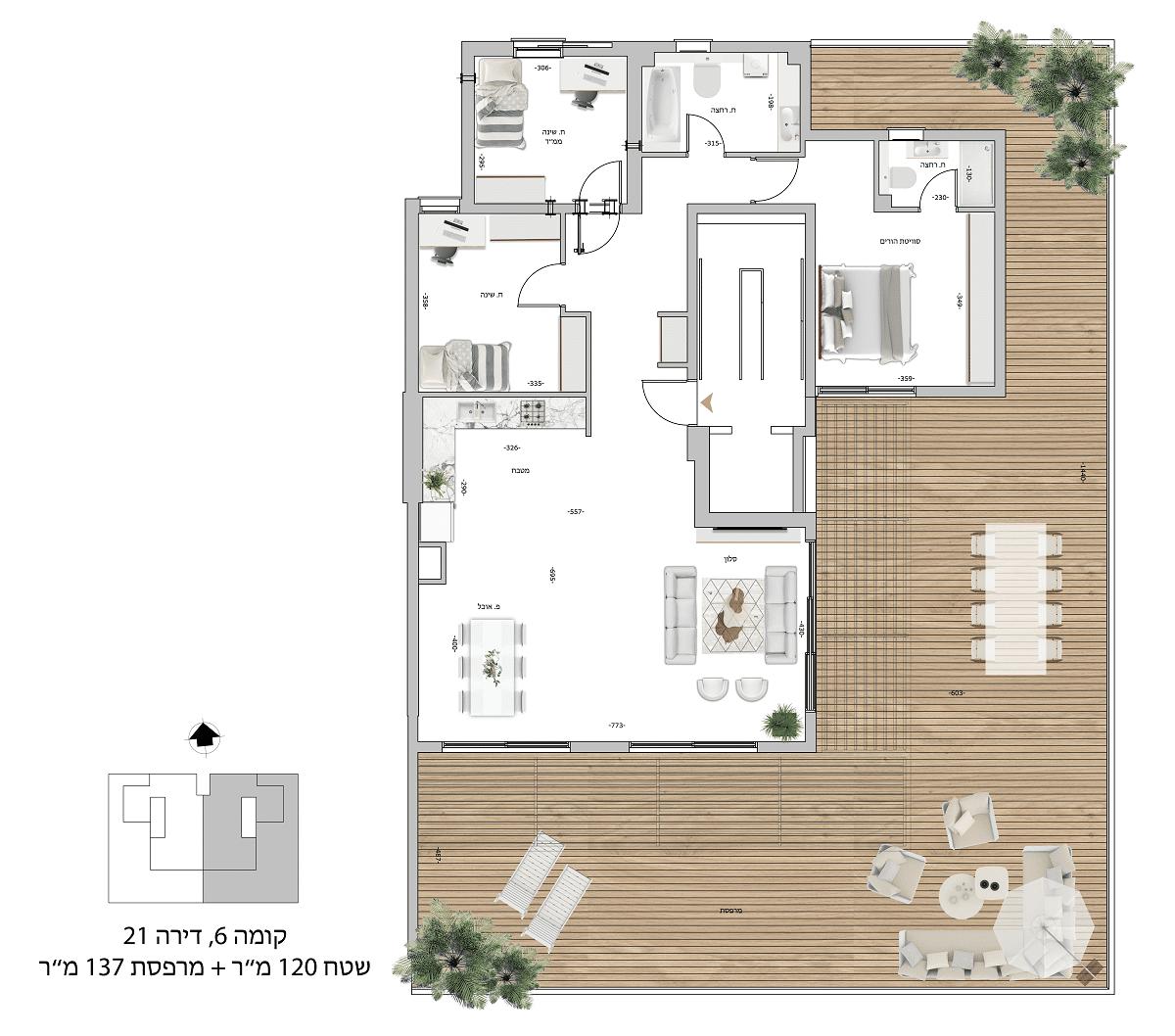 קומה 6 דירה 21