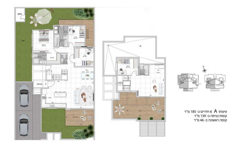 A1 תכנית דירה פרויקט קדמה כפר ורדים