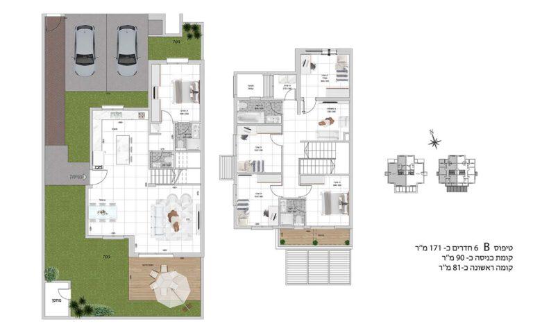 B1 תכנית דירה פרויקט קדמה כפר ורדים