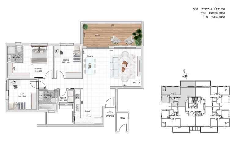 D7 תכנית דירה פרויקט קדמה כפר ורדים
