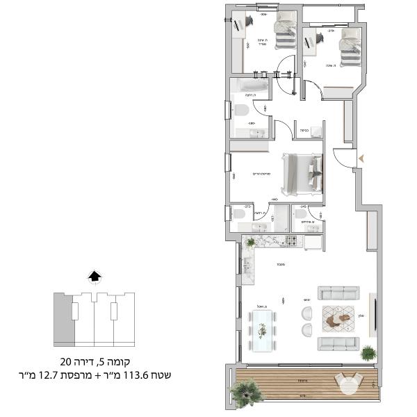 קומה 5 דירה 20